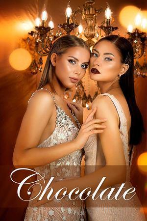 Коллекция вечерних платьев Chocolate - Дизайнерская коллекция вечерних платьев от Валентины Гладун