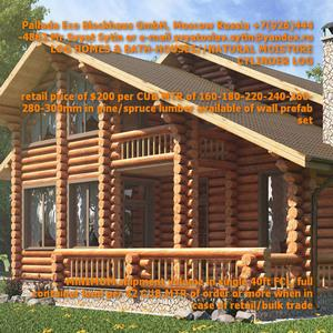 PREFAB WOOD HOME KITS FROM RUSSIA (LUMBER) - WOOD HOUSE STRUCS (PREFAB SETS OF TIMBER/LOG BUILD UNITS) from RUSSIA (export)