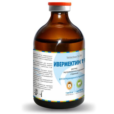 """Ивермектин 1%-ТРВ - Противопаразитарный препарат """"Ивермектин 1%-ТРВ"""""""