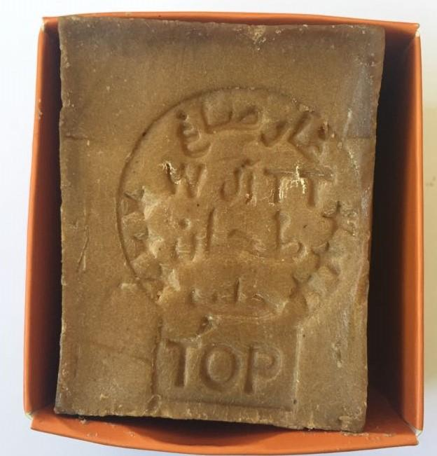 Aleppo Soap %30  - Traditional - Natural Soap