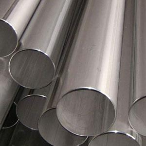 ASTM A312 TP 321h stainless steel pipes - ASTM A312 TP 321h stainless steel pipe stockist, supplier & exporter