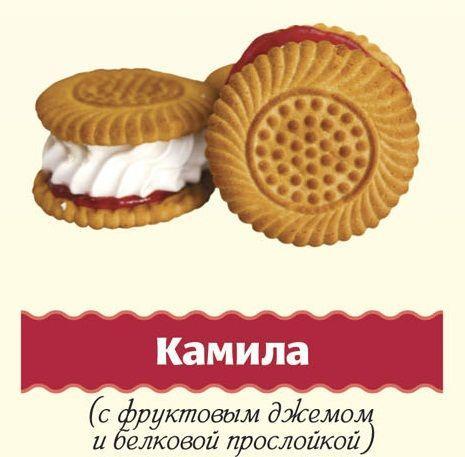 Комбинированное печенье -