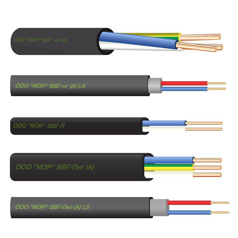 Кабель силовой медный - собственное производство, ВВГ, ВВГнг, ВВГнг-LS, круглые и плоские медные кабели