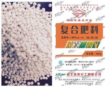 """Tarjeta de Han Jiang"" 48% del fertilizante compuesto"