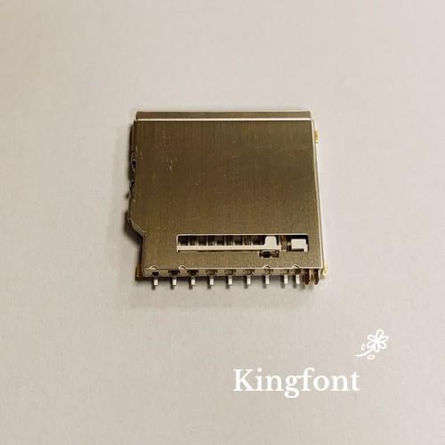 SDCMF-10915W0T0 - Conector de tarjeta SD