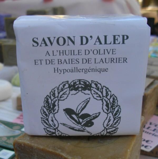 Savon d'Alep 35% huile de Baies de Laurier - Authentique, Frabriqué en Syrie