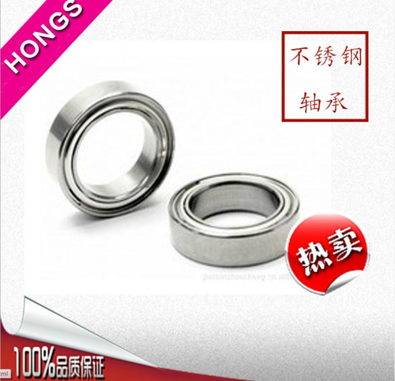 Stainless Steel Bearing - SMR85ZZ-5*8*2.5
