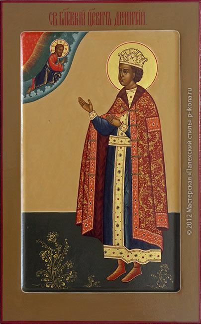 St. Prince Dmitry - null