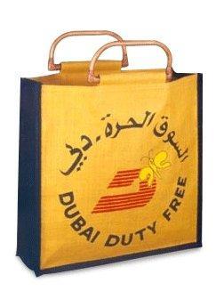 Jute Bags - The Fair Trade Permanent Carrying Bag