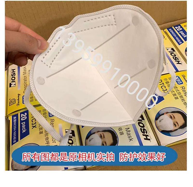 N95 face mask with CE FDA NIOSH certificate FFP2 respirator - CE mask respirator EN149 EN14683