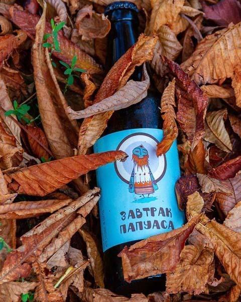 «Breakfast of the Papuas» beer  - Milk Stout
