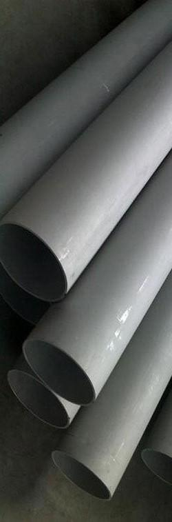 Stainless steel  Smls pipe - Steel Pipe