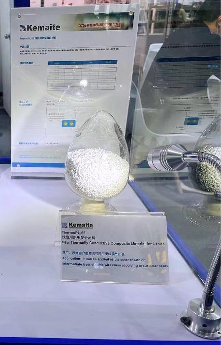 ThermoPL-65 Isolierender Verbundstoff -
