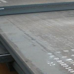 PVQ A285 plate - PVQ A285 plate stockist, supplier and stockist
