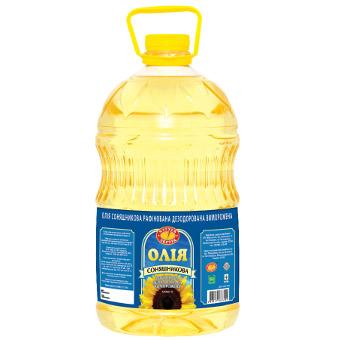 REFINED DEODORIZED CHILLED SUNFLOWER OIL - Ideal for frying