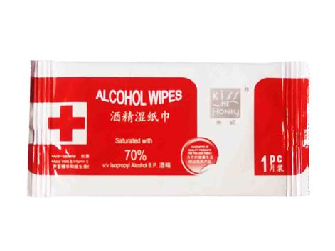 Alcohol Wipes 1PC (Individual Pack) - null