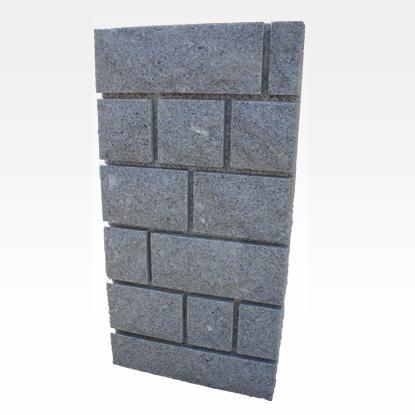 Murs en granit et pierre naturelle MR4