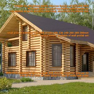 CYLINDER LOG PREFAB HOUSE KITS @200 USD - 200 USD per CUB.MTR CYLINDER LOG prefab house kit from RUSSIA