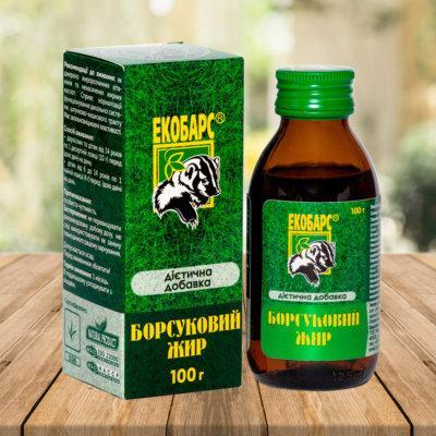 Барсучий жир/ Badger fat  - Пищевая биологически активная добавка