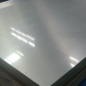 Inconel 601 plate - Inconel 601 plate stockist, supplier and exporter