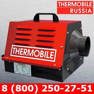 Электрообогреватель Thermobile VTB-3000 - Профессиональный электрообогреватель премиум-класса VTB-3000