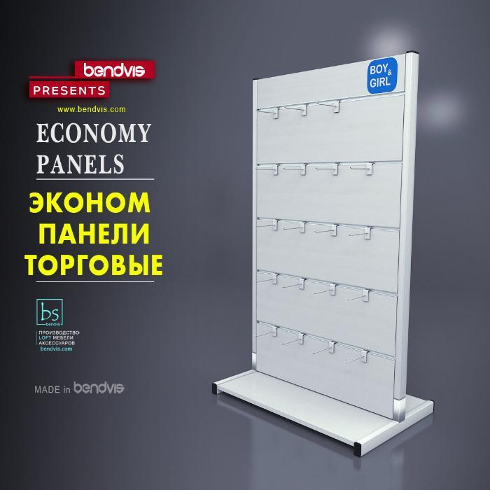 Торговое оборудование экономпанели - изготавливаем оборудование для магазинов и супермаркетов