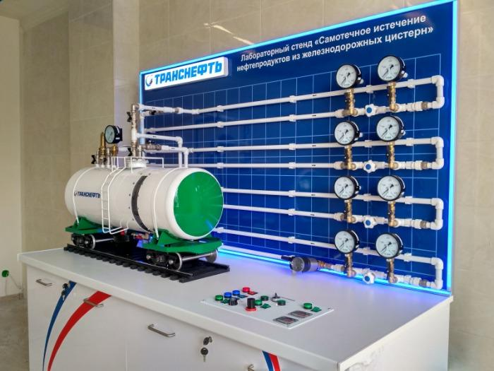 """Laboratory stand  - """"Gravity-flowing outflow of oil products from railway tanks"""""""