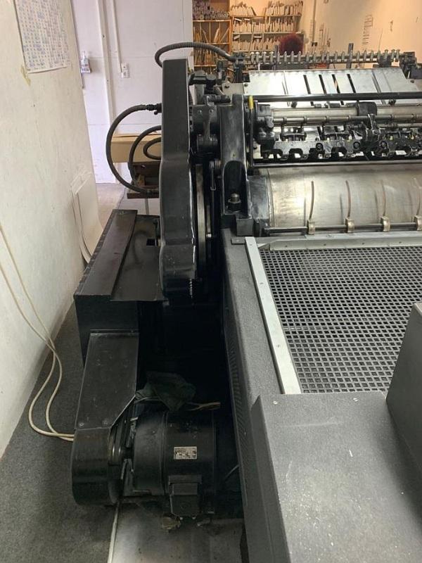 Heidelberg OHZ S - Used Machine