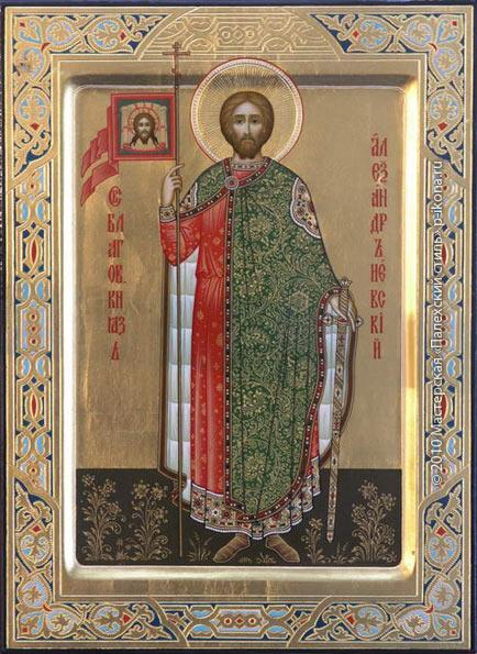 Saint Alexander Nevsky - null