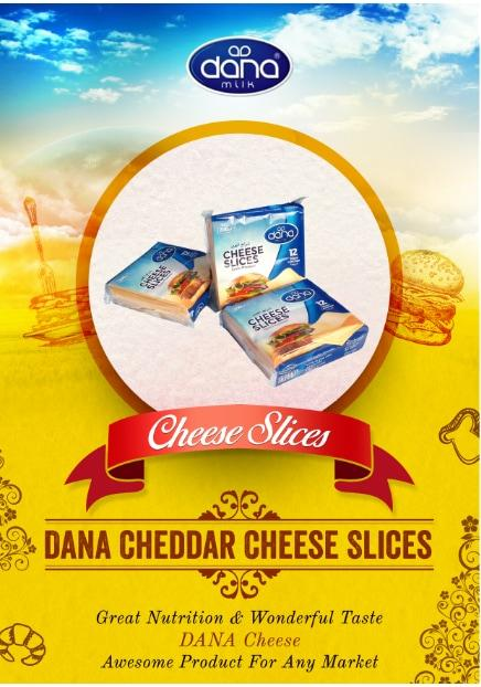 DANA Slice Cheese individually wrapped - Slice Cheddar 200gm    --- processed cheese 37% fat in dry matter