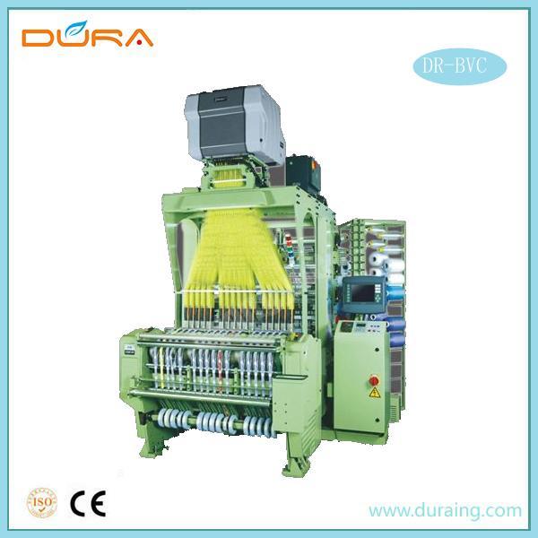 Professional Computer Jacquard Label Loom Machine - Needle loom