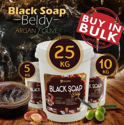 BLACK SOAP - BLACK SOAP EXTRA WITH ARGAN OIL