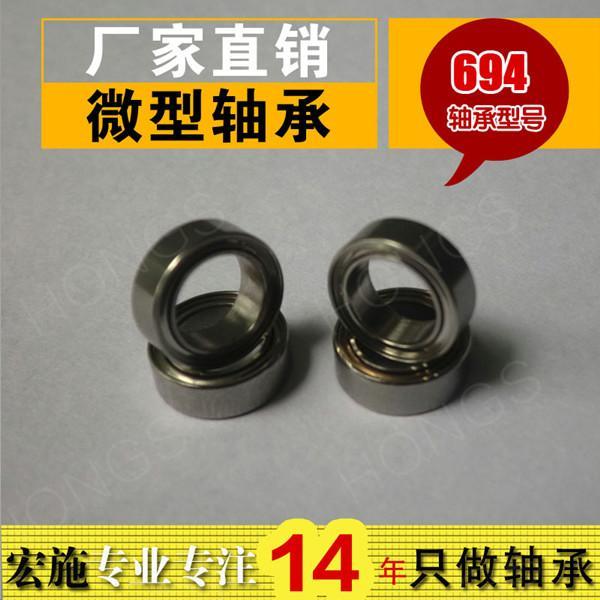 Deep Grove Ball Bearing - 694ZZ - 4*11*4