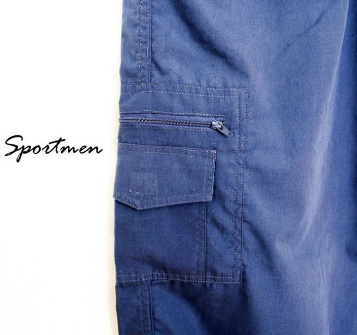 Pantalone Uomo oversize - Pantalone Oversize M302