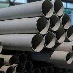 ASTM A213 TP 317l stainless steel pipes - ASTM A213 TP 317l stainless steel pipe stockist, supplier & exporter
