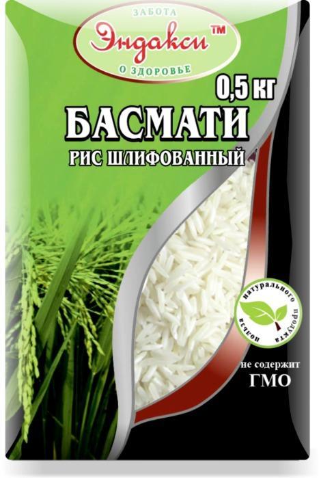 Basmati rice polished - Basmati rice polished