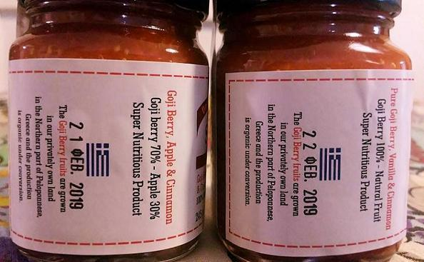Pure Goji Berry Marmalade - High quality fruits, grown in our farm!