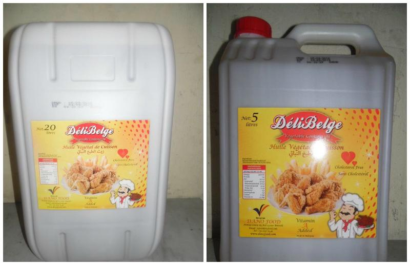 COOKING OIL - null
