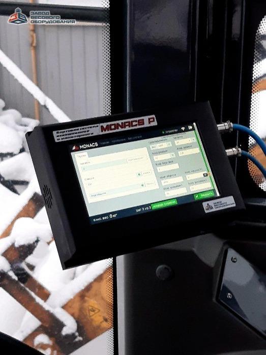Borta svēršanas sistēma Monacs - Svari priekšējiem un dakšu iekrāvējiem