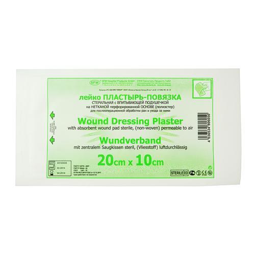 SFM Wundverband steril 20cm x 10cm (50) - null