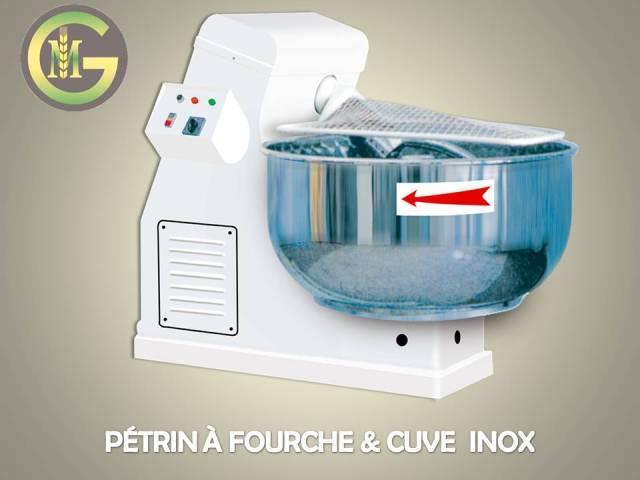 P tisserie tunisie entreprises for Fournisseur materiel patisserie