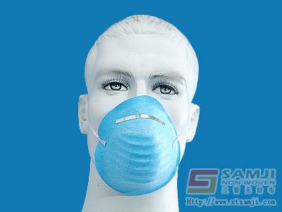 Dust face mask - FD-0031