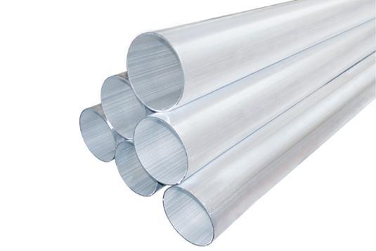 Aluminium pipes - null