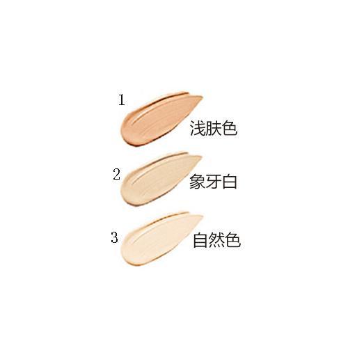 Cosmetics - BB Cream, Super