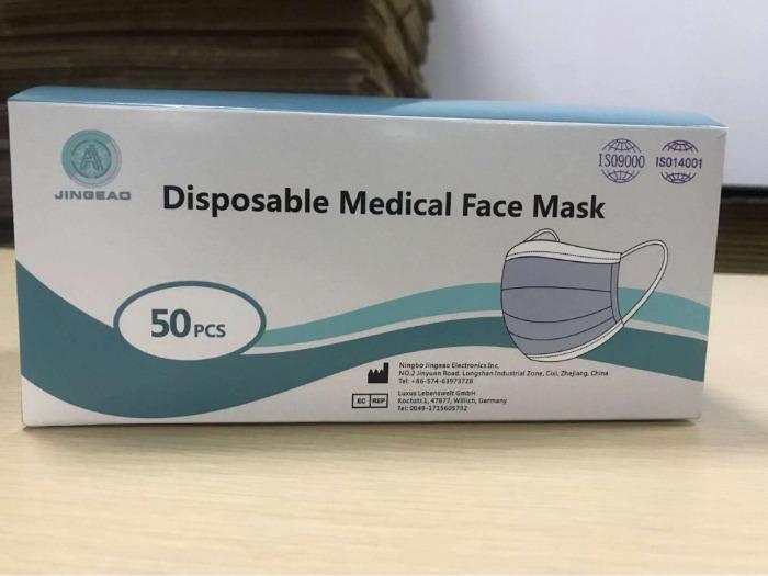 Masques 3 plis chirurgicaux - disposal medical face mask -
