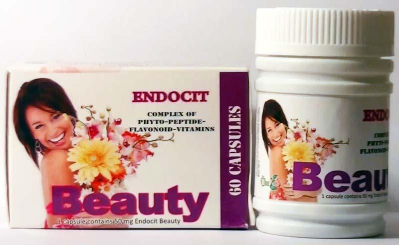 Эндоцит Бьюти - Биологически активная пищевая добавка (БАД)