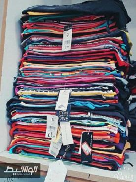 Second Hand Clothes -