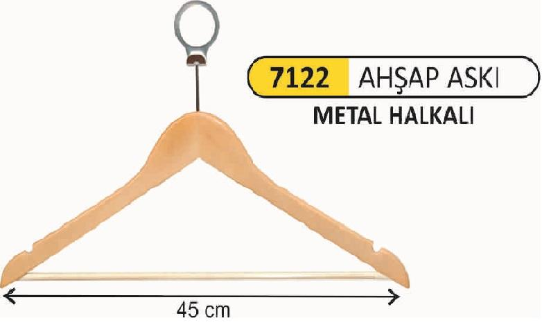 Anti theft Wooden  Hotel Hanger with Metal Rings - High quality maple wooden Antitheft Hotel Hanger