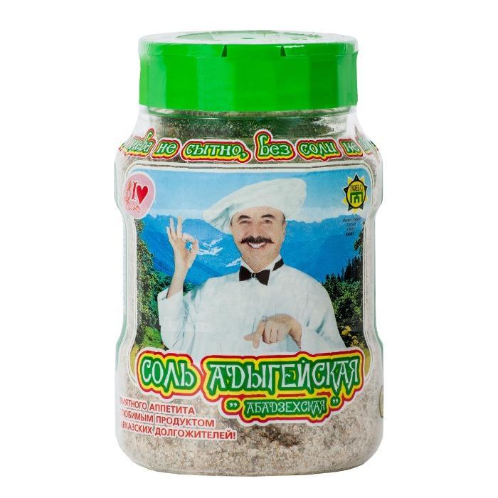 Salt - Abadzeh Adygei salt