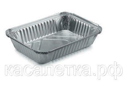 Одноразовая посуда из фольги (Касалетка) 900 мл. R84L - Форма из пищевой алюминиевой фольги